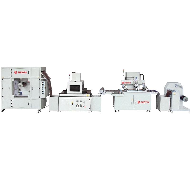 卷对卷UV丝印机